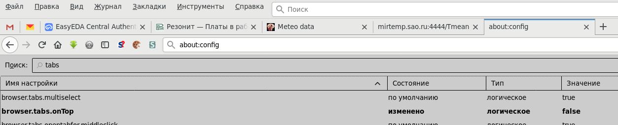 2019.01.29_18:00:20