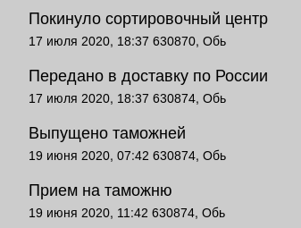 2020.07.20_10:09:13