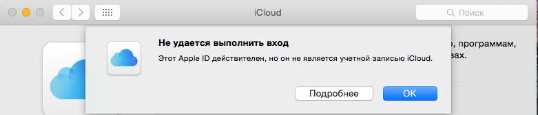 Снимок экрана 2015-03-14 в 0.20.10