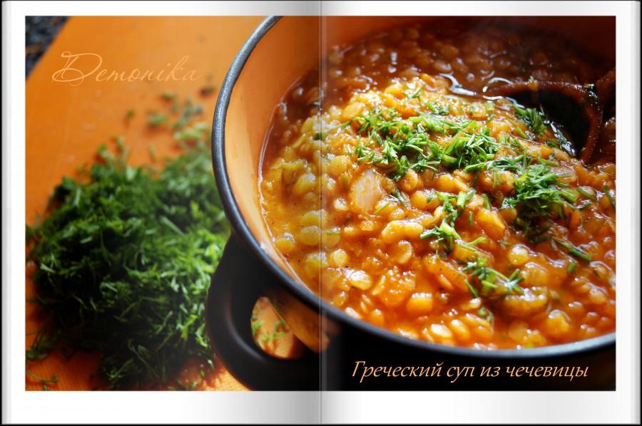 Как готовить чечевицу на гарнир рецепты с простые и вкусные