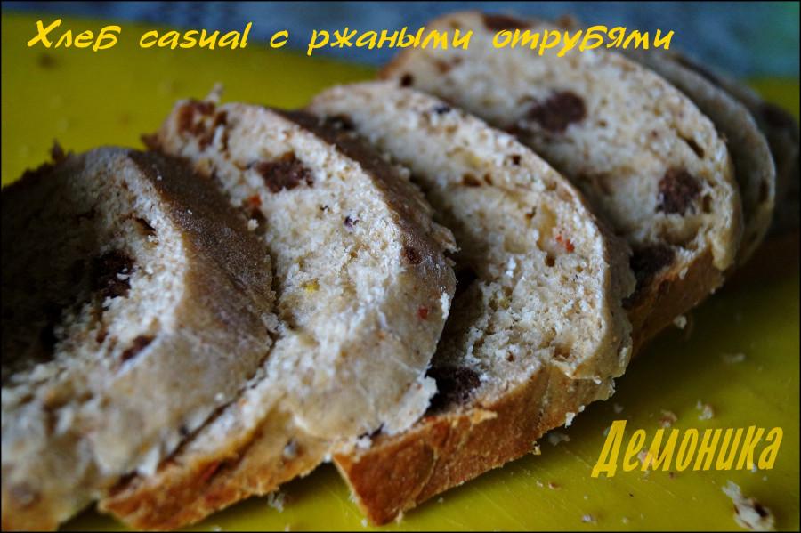 Хлеб с ржаными отрубями в духовке