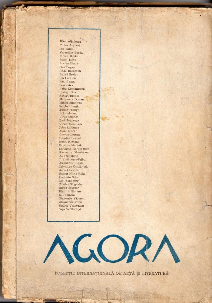 agora027