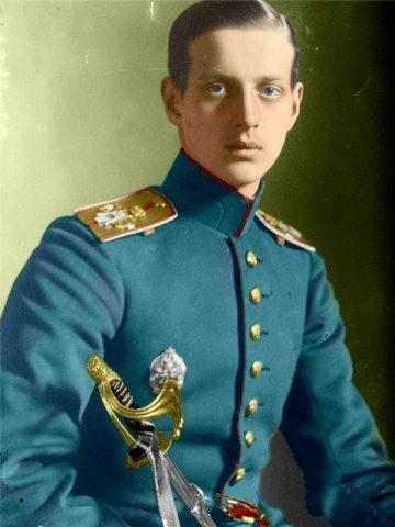 Великий князь Дмитрий Павлович Романов