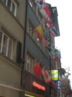 Все флаги в гости к ним