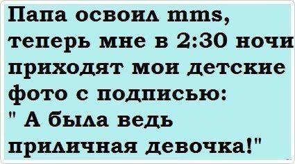 432222_459350754123698_1896881241_n[1]