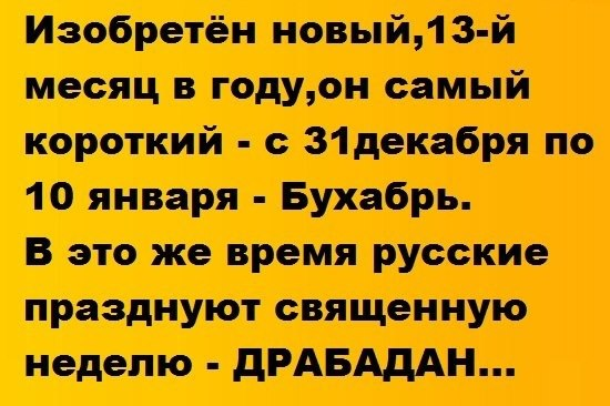 577825_459359444122829_1313843455_n[1]