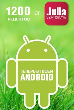 android240_facebook