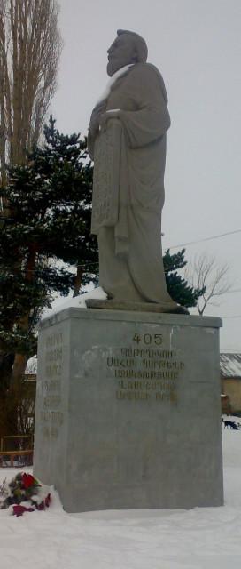 Մեսրոպ Մաշտոցի արձանը Ախալքալաքում