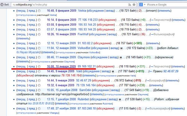 4_Wiki-10.01.2009
