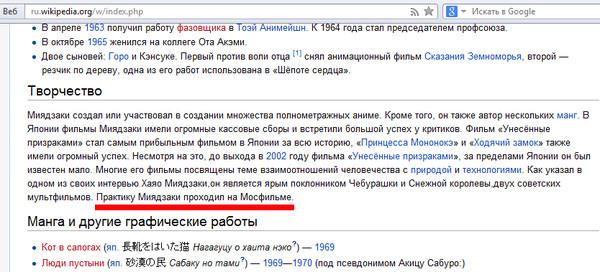 5_Wiki-Mosfilm