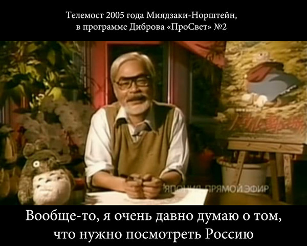 7_Telemost