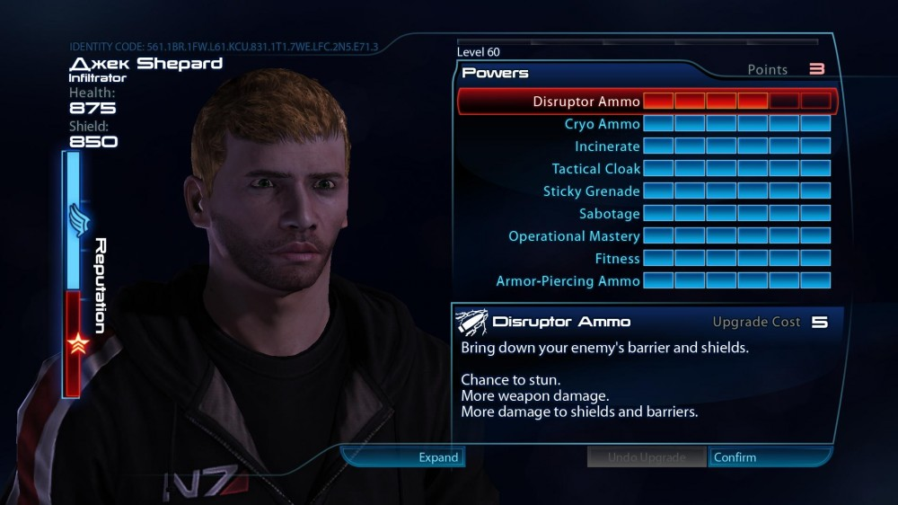 Obligatory Post-Your-Shepard Thread 44199_1000