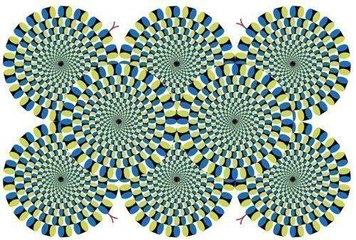 Иллюзия original