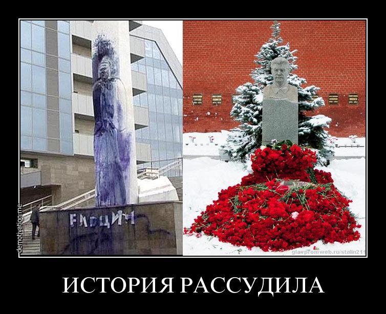 ИСТОРИЯ РАССУДИЛА