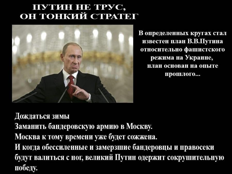 Семьи киевлян-участников АТО за коммуналку платить не будут, - Кличко - Цензор.НЕТ 5126