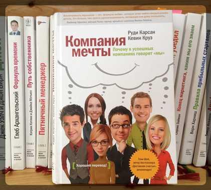 книга6