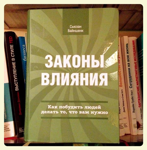 Книга 0