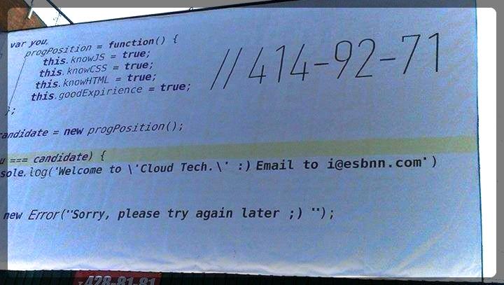 Ищу программиста