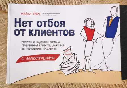 книга1