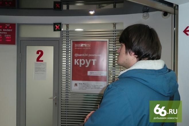 bank24.ru реально крут!