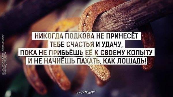 фраза1