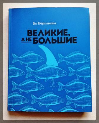 книга99