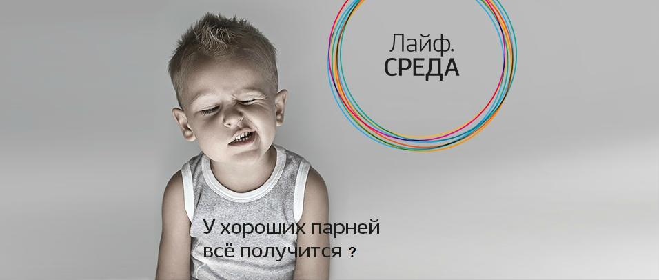 life_ok
