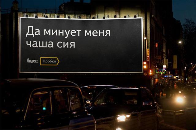 Яндекс3