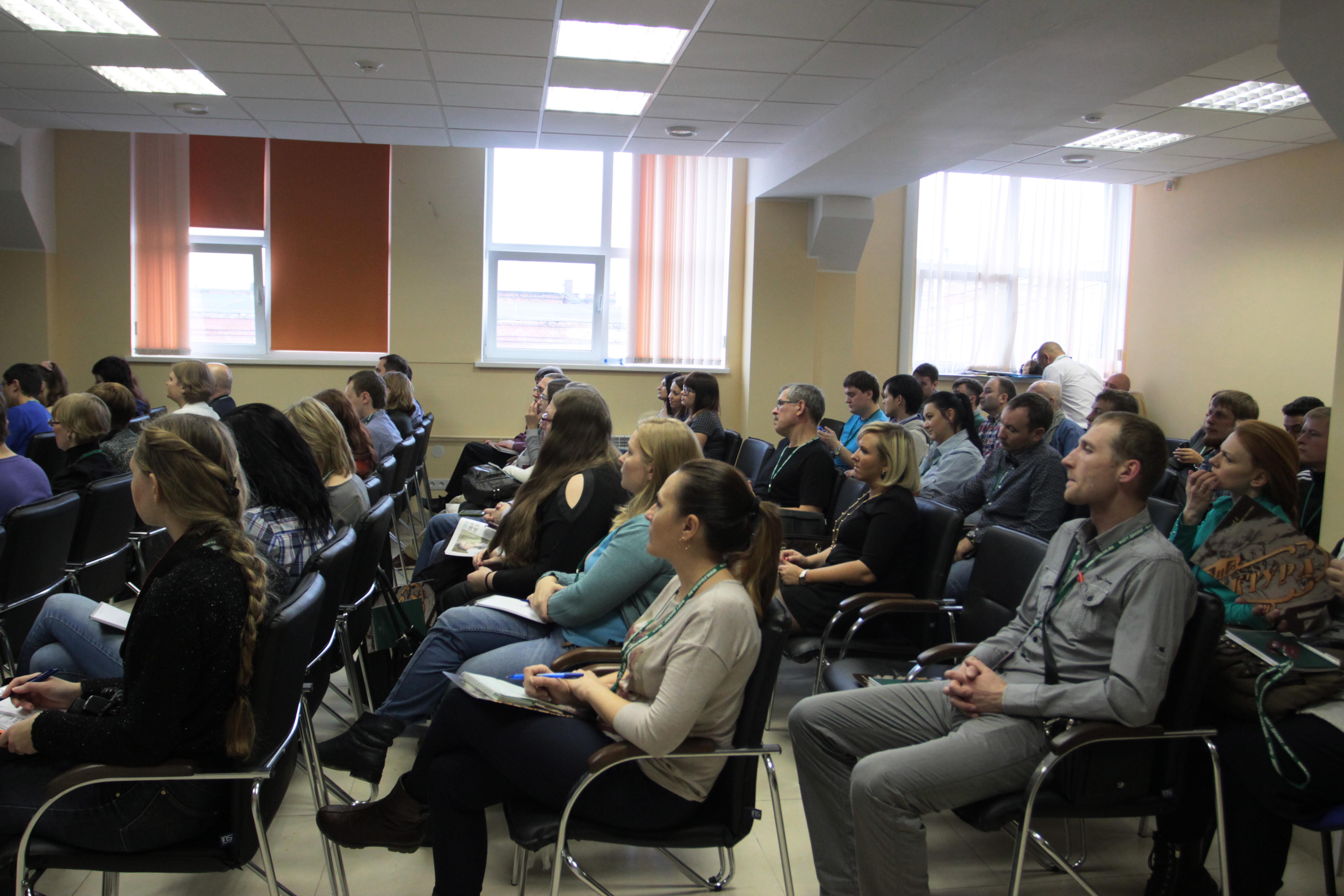 Форум НАРСИ_Екатеринбург