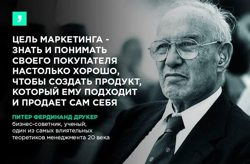 Менеджмент в россии цитаты