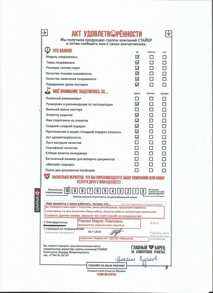 ДЮСШ, г.Камышлов