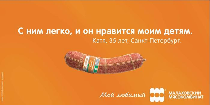 sex, секс, маркетинг