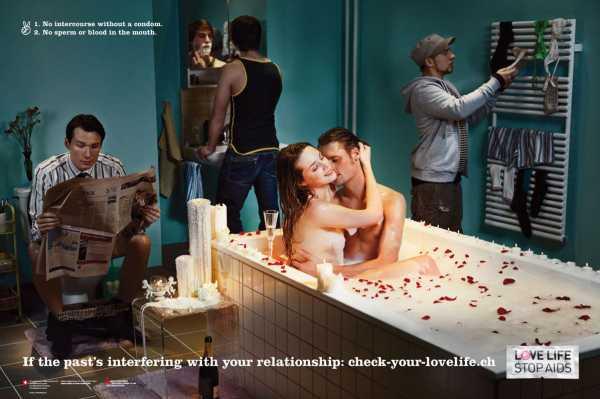 секс, реклама