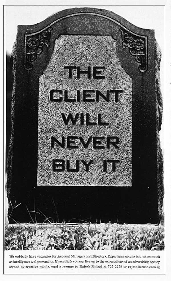 поиск сотрудников, клиентоориентированность
