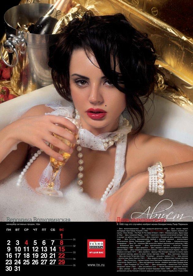 сексуальный календарь