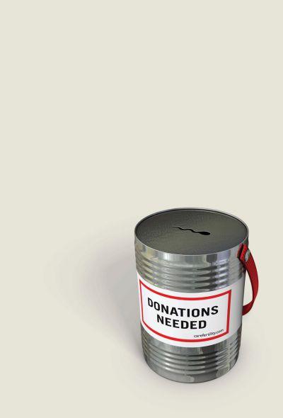 Пожертвование необходимо