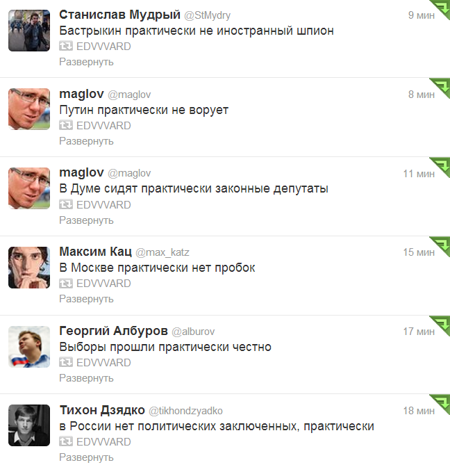 EDVVVARD  EDVVVARD  в Твиттере