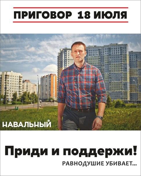 РосПил Вконтакте
