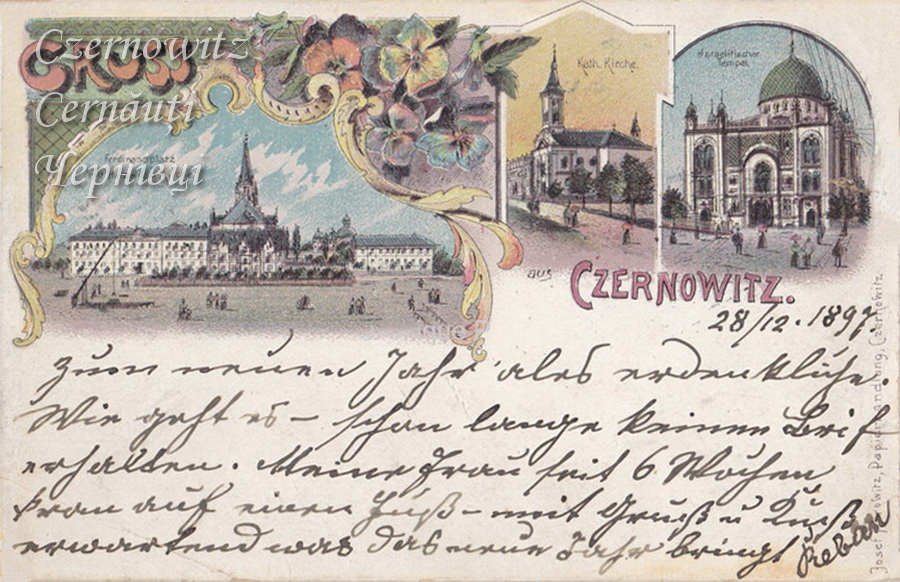 Misc 130 1897