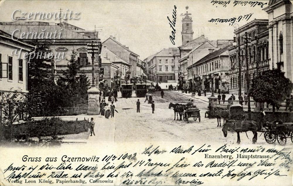 HauptStrasse 440G 1898