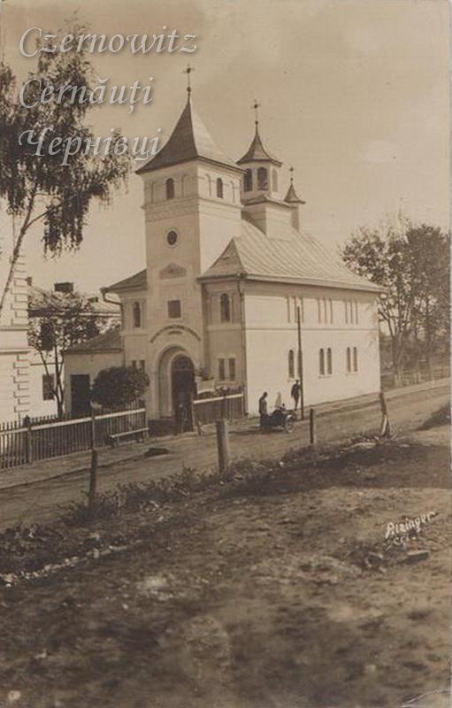 KuczurmarerStrasse 480A 1927
