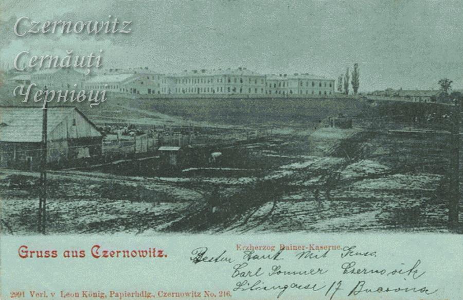 KuczurmarerStrasse 620 1899