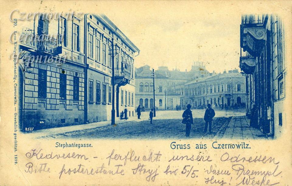 StefanieGasse 200 1899