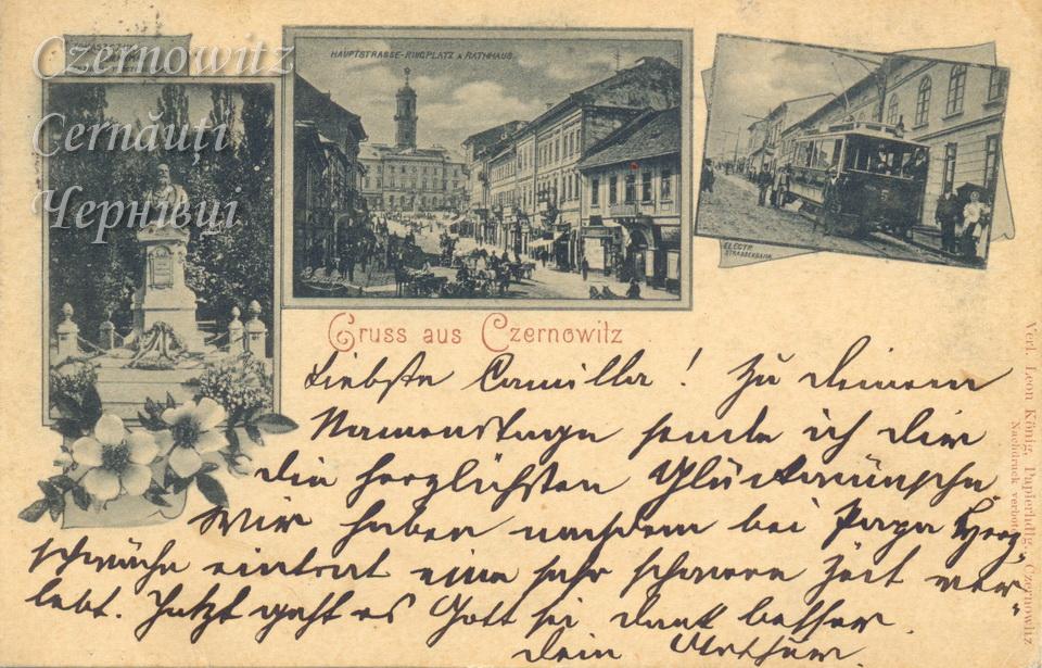 Misc 360 1897