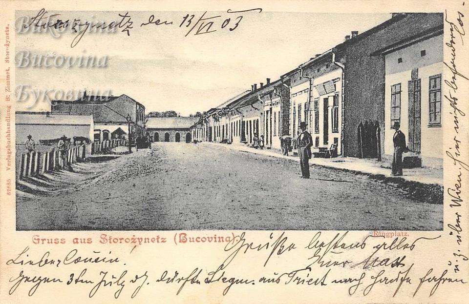 Storozynetz 440