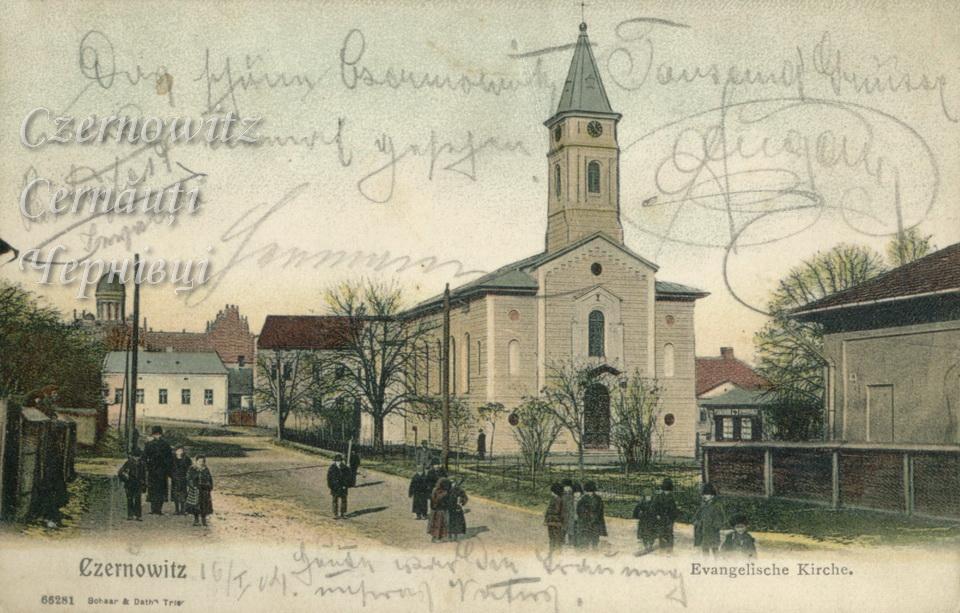 AlthGasse 860 1904