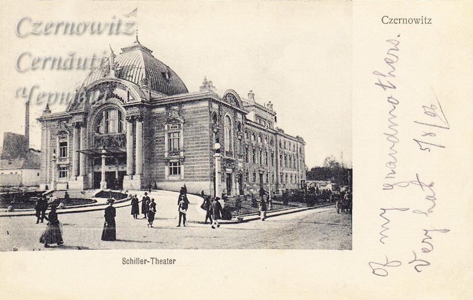 ElisabethPlatz 282 1906