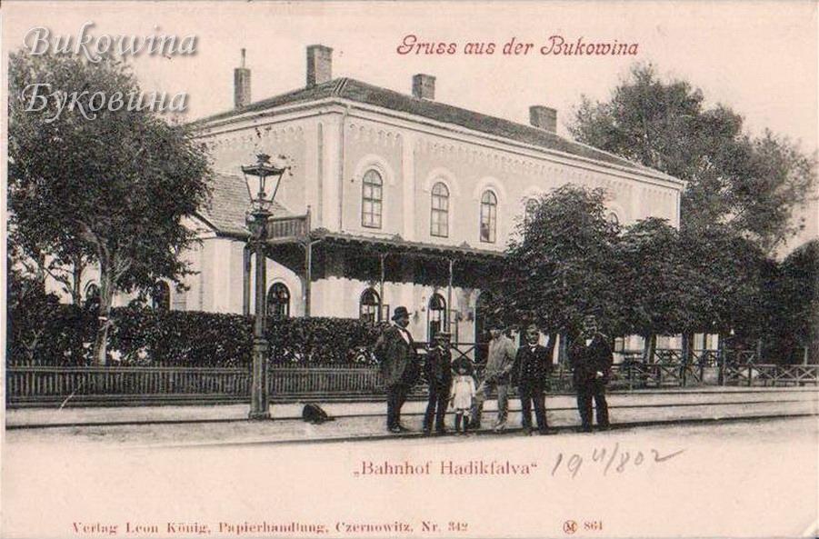 Hadikfalva 080 1899