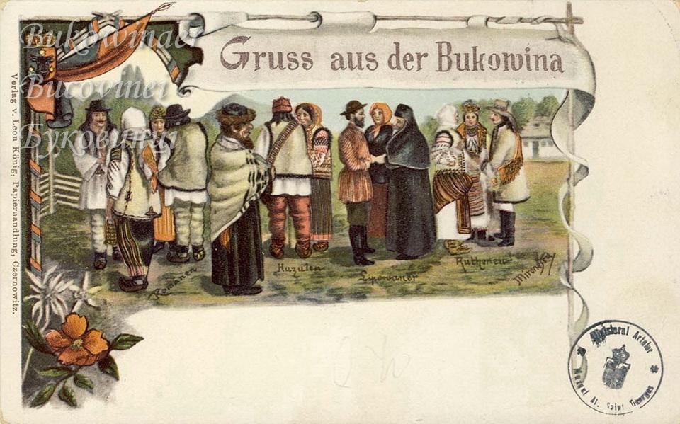 Bukowinaer 015A 1898