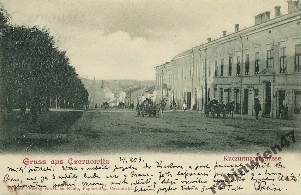 KuczurmarerStrasse 020 1900